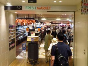 B2はフレッシュマーケット