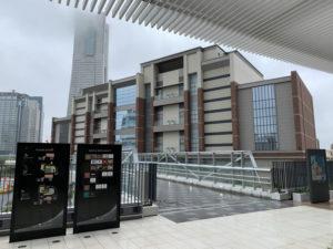 ノートルダム横浜方面へのブリッジ