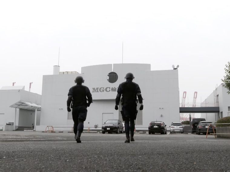 未満警察 ドラマ 再放送 9話