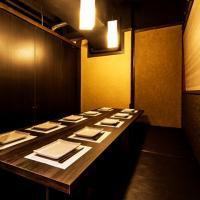 新横浜 個室 居酒屋